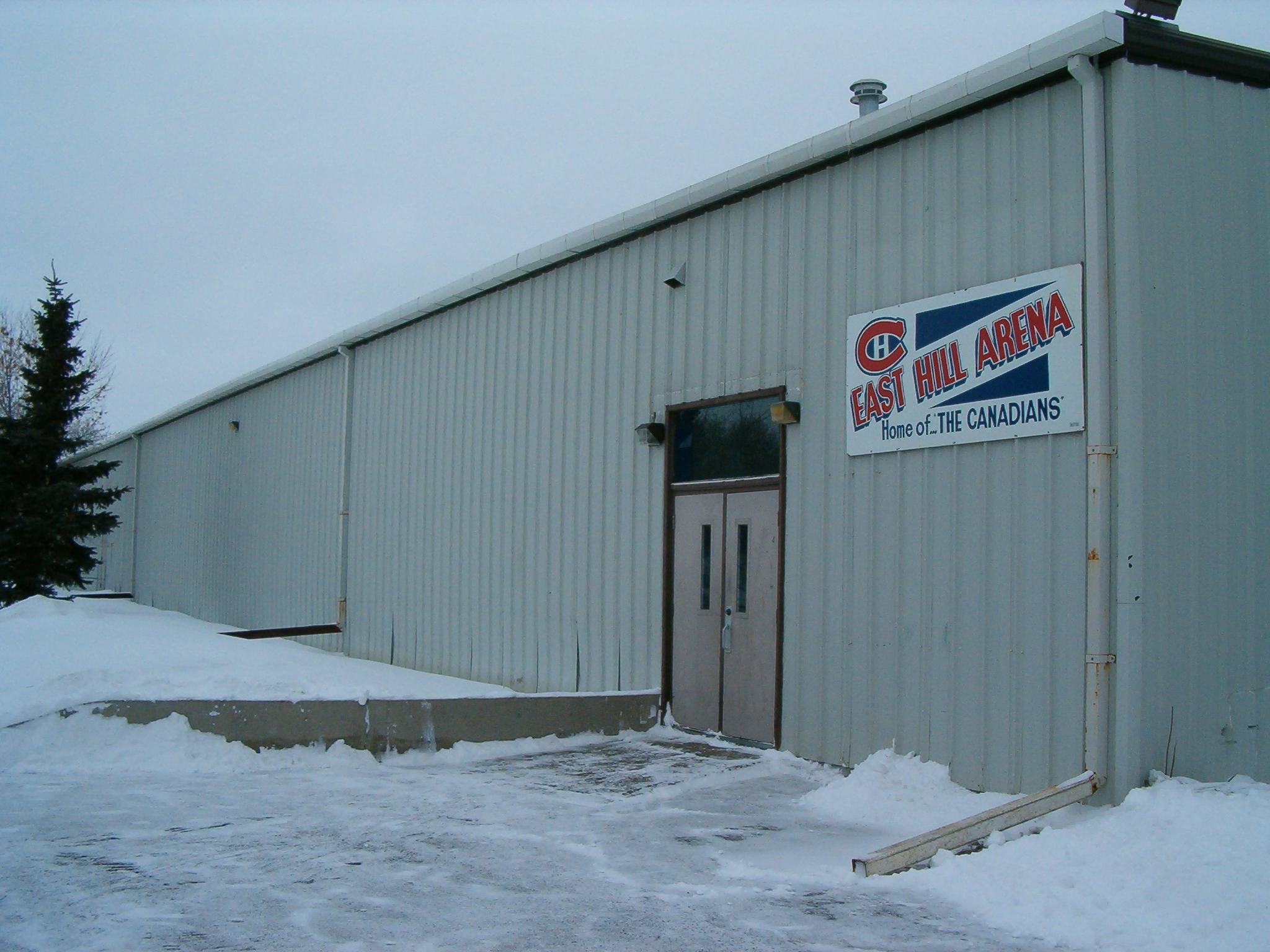 East Hill indoor rink entrance doors.jpg