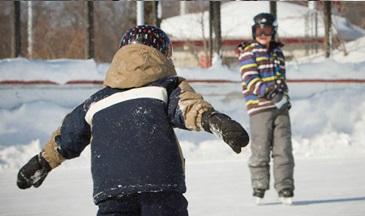 BANNER---Outdoor-Ice.jpg