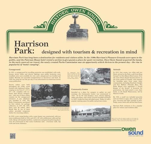 2012_HarrisonPark_Recreation.jpeg