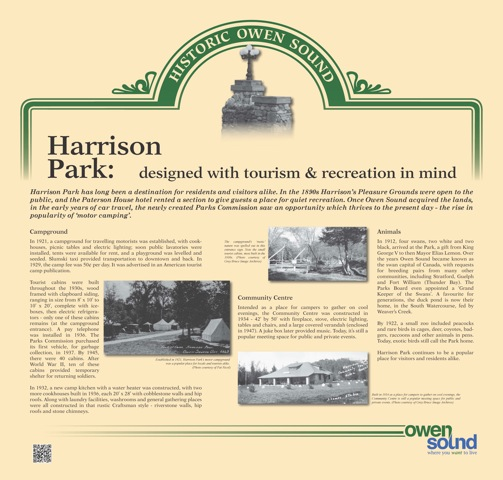 2012_HarrisonPark_Recreation.jpeg